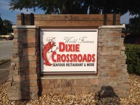 dixie crossroads 001